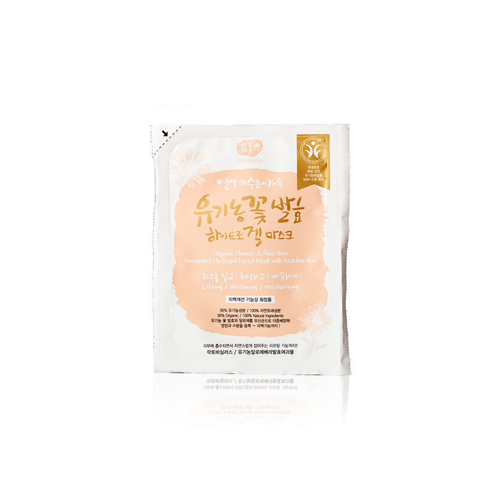 WHAMISA Organic Flowers & Aloe Maculata Leaf Fermented Hydrogel Facial Mask with Lactobacillus - kaikille ihotyypeille 33g
