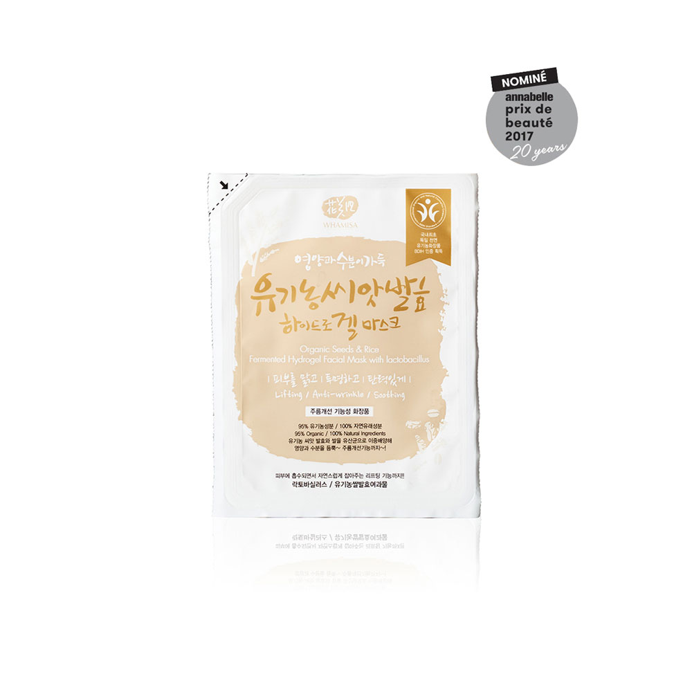 WHAMISA Organic Seeds & Rice Fermented Hydrogel Mask - kaikille ihotyypeille 33g